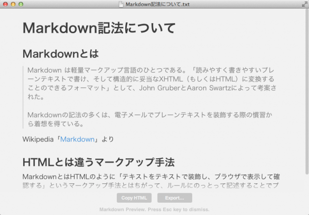Markdown2.png