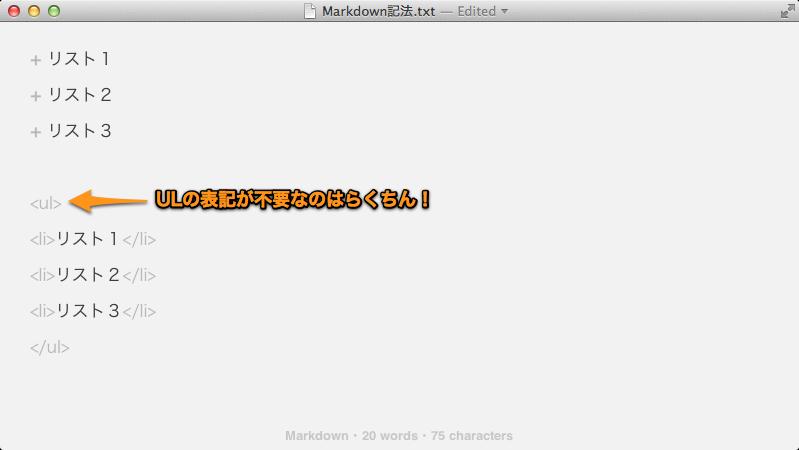 MarkdownSample 5