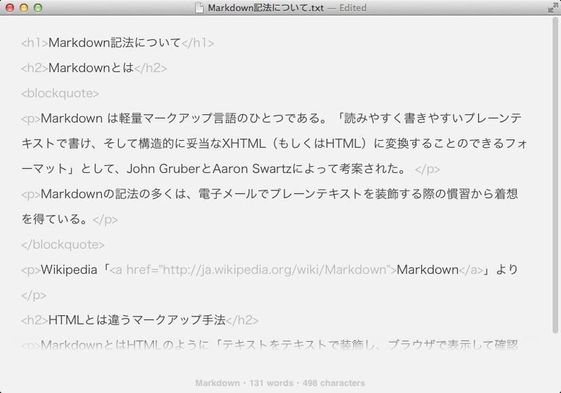 HTMLでの記述