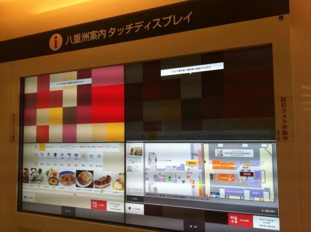 cap_yaesu-touch-display.jpg